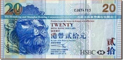 Plata HK